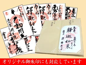 鎌倉十三仏詣 僧侶と巡る鎌倉十...