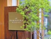 The KAMAKURA WEDDING